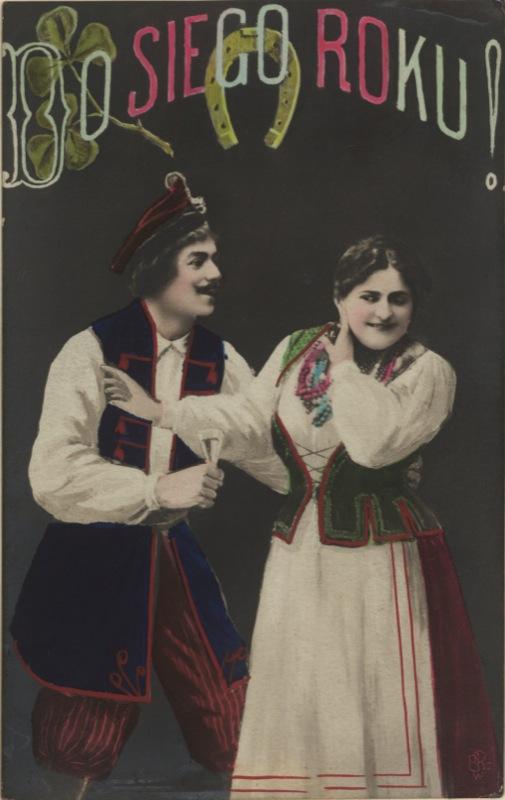 Польские старые открытки