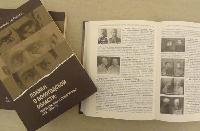 «Поляки в Вологодской области: репрессии, плен, спецпоселение (1937-1953)»