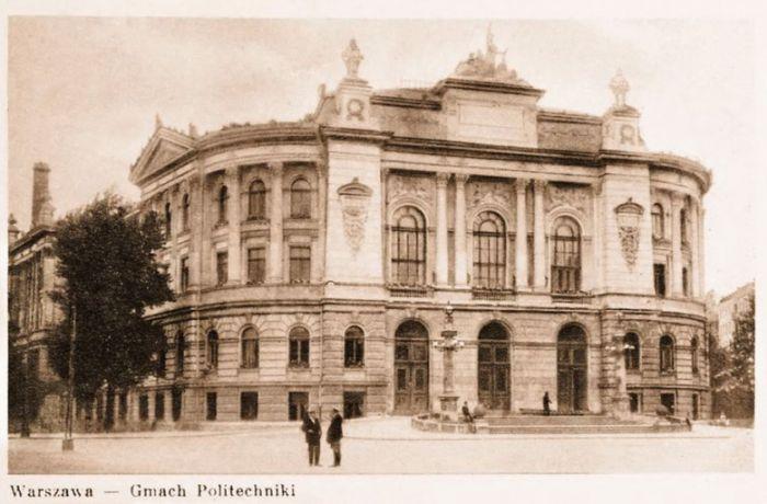 Варшавский политехнический институт на старинной открытке