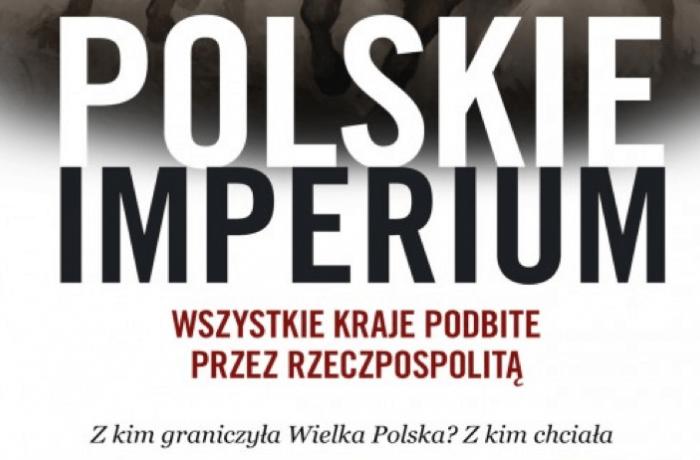 «Польская Империя. Все страны, завоёванные Речью Посполитой»