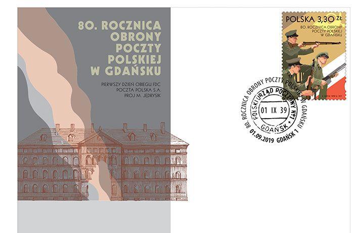 Почта Польши выпустила памятную марку к 80-летию начала Второй мировой войны