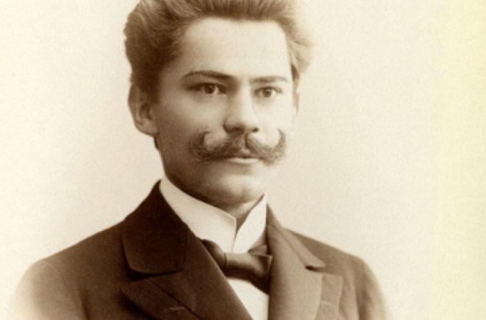 Ян Щепаник