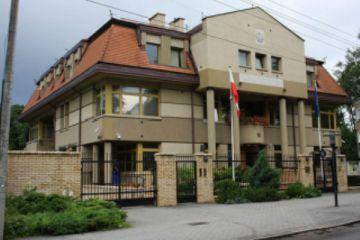 Генеральное консульство РП в Калининграде