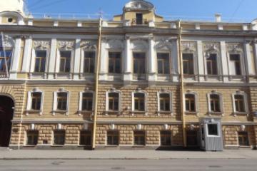 Генеральное консульство РП в Санкт-Петербурге