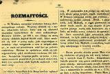 публикации из старых газет