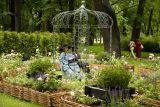 Императорские сады композиции