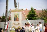 Процессия в Праздник Тела и Крови Христовых