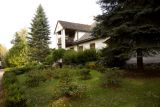 Музей Радомской деревни
