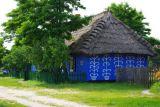 Польские традиции