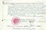 Наградной лист гвардии старшего сержанта Пантелея Болгова