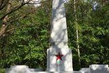 Восстановленный памятник на кладбище Пила-Лешкув