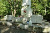 Памятник на кладбище Пила-Лешкув в 2018 году