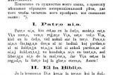Учебник эсперанто