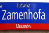 Улица, названная именем Людвика Заменгофа