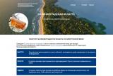 Portal Elektroniczna wiza do Kaliningradu