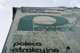 PEWEX в Лодзи. Автор фото Krzysztof Maria Różański