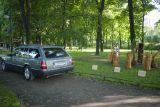 Императорские сады - 2013. Terina Studio. Лех, Чех и Рус